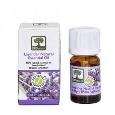 Bioselect Lavender - Certified Organic