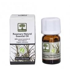 Bioselect Rosemary - Certified Organic