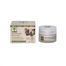 Bioselect Anti-Wrinkle Eye Cream