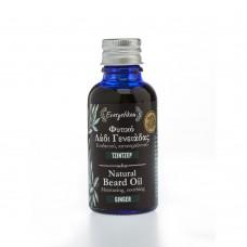 Evergetikon Natural Beard Oil Ginger