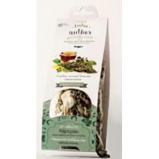 Cretan Anthos  Herbal Mix Tea Karteraki