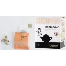 Cretan Herbs Karteraki aromatic