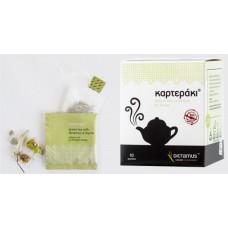 Cretan Herbs Karteraki green tea